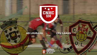 CNHC SM - FINAL: ADL VS CFUL thumbnail