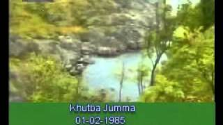 Khutba Jumma:01-02-1985:Delivered by Hadhrat Mirza Tahir Ahmad (R.H) Part 1/5