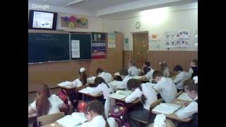 Урок математики  в 1 классе «Дециметр».
