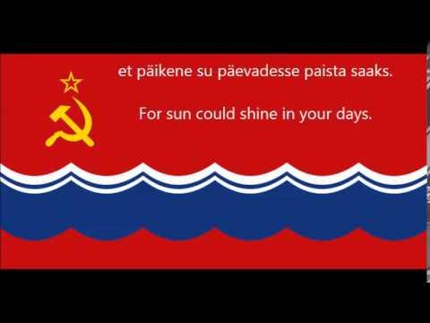 Estonian SSR Anthem 1945-56 (English subtitles)