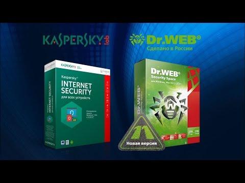 Тест Kaspersky Internet Security 17.0 & Dr.Web Security Space 11.0 (полная версия).