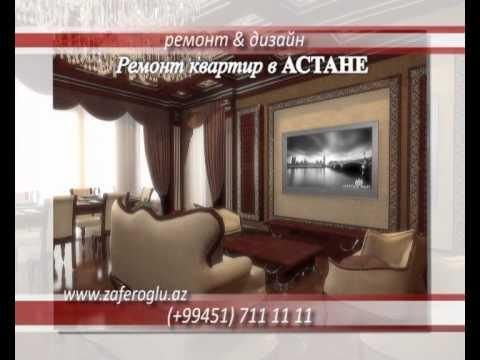 Ремонт квартир в АСТАНА  / Интерьер дизайн и Ремонт