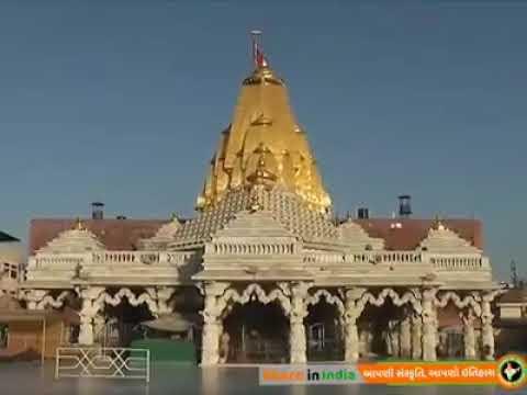 Ambaji temple darsan