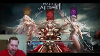 Лига Ангелов 2: Советы от Kosata : Тёмная Бездна