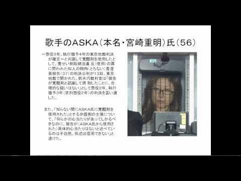 「不自然」「体液混入の可能性ない」 栩内被告に有罪判決