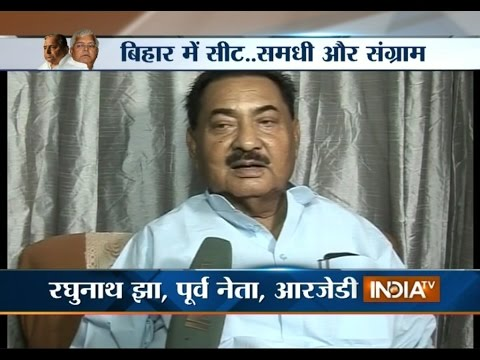 Senior Leader Raghunath Jha Quits RJD, to Join Samajwadi Party - India TV