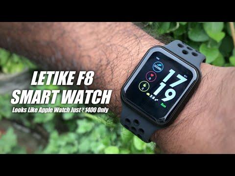Letike F8 Smart Watch Review In Hindi | Looks Like Apple Watch | Best Smart Watch Under 1500 ?