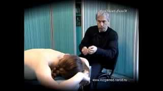 Flogging therapy
