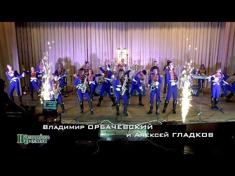 Джаз оркестр Евпаторийской ДШИ: Гленн Миллер «В настроении»