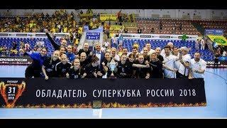 """""""Ростов-Дон"""" выиграл гандбольный суперкубок"""