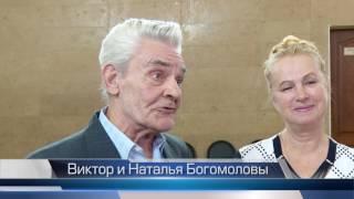 Золотые свадьбы Павловского р на