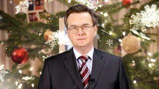 Новогоднее поздравление от главного врача облбольницы №2 Андрея Пулина