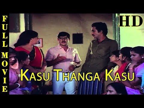 Tamil Comedy Movie || Kaasu Thanga Kaasu || காசு தங்க காசு || Full Movie HD
