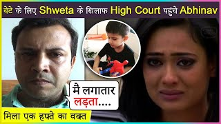 Abhinav Kohli Reaches High Court For Son Reyansh