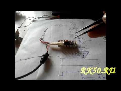 Ремонт автомобильной зарядки для телефона