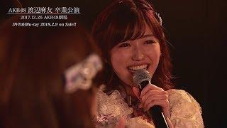 たくさんの深い愛を本当にありがとうございました」AKB48渡辺麻友、アイ...
