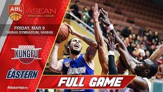 Chong Son Kung Fu vs Hong Kong Eastern | FULL GAME | 2017-2018 ASEAN Basketball League