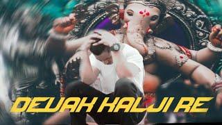 Dewak Kalaji Re | video song | Redu Marathi Movie song.