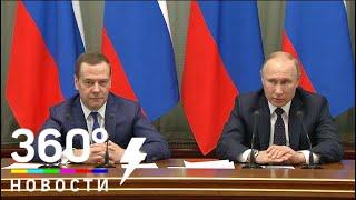 Путин и новое российское оружие