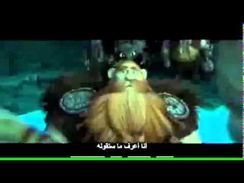 فيلم تنانين فرسان قرية بيرك
