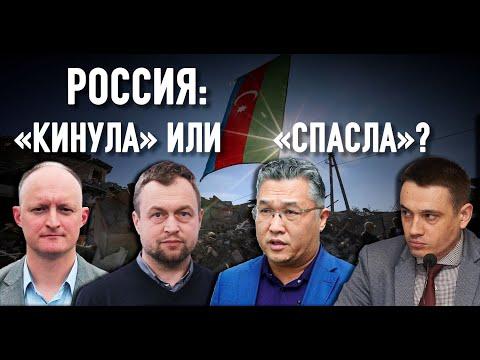 Нагорный Карабах: уроки для Центральной Азии