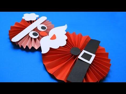 DIY Paper Santa Claus | How To Make Paper Santa Claus
