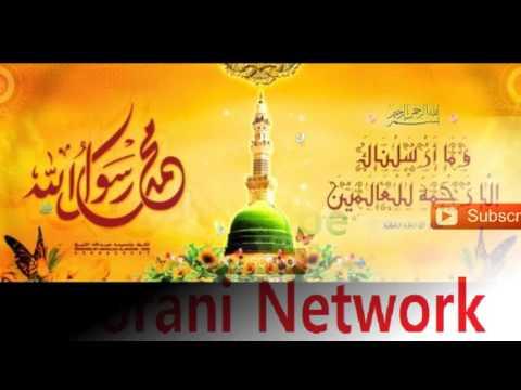 Zafar Jalalpuri New Naat Sharif 2016