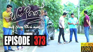 Sangeethe | Episode 373 24th September 2020 Thumbnail