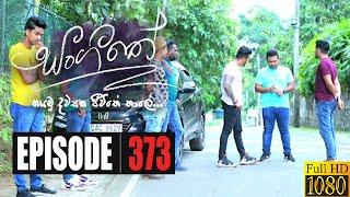 Sangeethe | Episode 373 24th September 2020