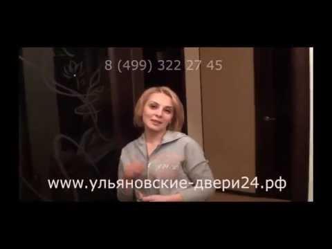 Отзыв Людмила УД