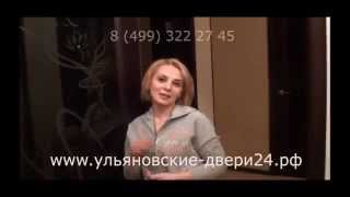 Отзыв Людмила УД(Отзыв Людмила., 2015-12-01T09:52:40.000Z)