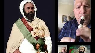 عبد القادر يا بو علم - أداء فلوت