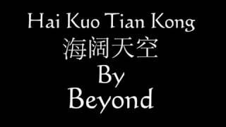 Hai kuo tian kong #beyond