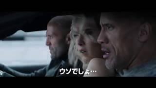 『ワイルド・スピード/スーパーコンボ』最終予告映像 大城美和 動画 17
