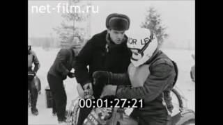 1986г. Чебоксары. Мотоспорт. Мастер спорта СССР Реуцкий Г.А.