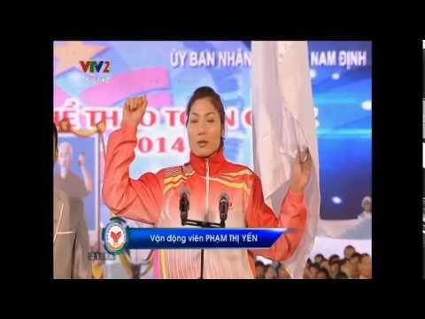 Phạm Thị Yến - Tuyên thề tại Đại Hội TDTT toàn quốc lần 7