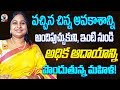 Women entrepreneur ideas in telugu | story of successful women entrepreneur in telugu