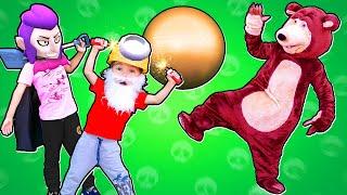 Бравл Старс в реальной жизни. Brawl Stars animation in real life / Erik Show Brawl Ball parody