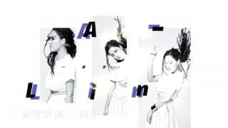 A-Lin 《一直走Go》歌詞版Lyric Video(非官方)