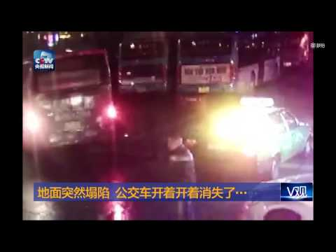 Horrific! Sinkhole swallows a bus in southwest China's Guizhou on March 11