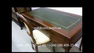 видео Купить письменный стол из массива дерева в интернет магазине, столы для домашнего кабинета