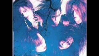 I do not own this song. This is from Luna Sea's self-titled debut a...