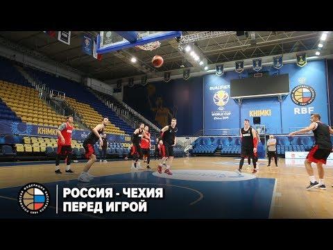 Россия - Чехия / Перед игрой