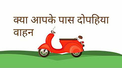 Motor Insurance ad for CSC