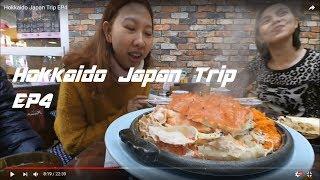 Hokkaido Japan Trip EP4