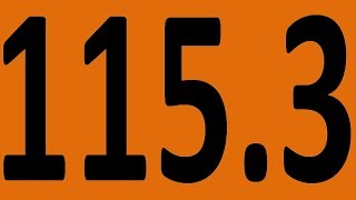 КОНТРОЛЬНАЯ 59 АНГЛИЙСКИЙ ЯЗЫК ДО АВТОМАТИЗМА УРОК 115 3 Уроки английского языка