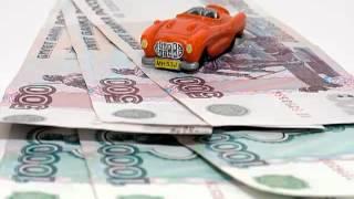 видео Займ на 3000 рублей: условия 25 МФО, онлайн-заявка и отзывы