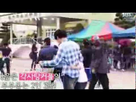 Park Yoochun and Han Jimin in Rooftop prince