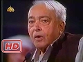 Starbelly chanel : Munir Niazi - Hamesha Dair Ker Deta Hoon Mein
