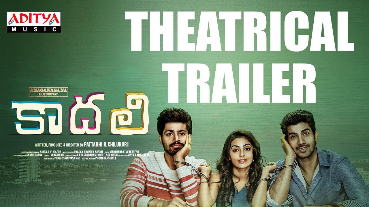 Kaadhali Telugu Movie Theatrical Trailer | Pooja K. Doshi, Sai Ronak,  Harish Kalyan - YouTube